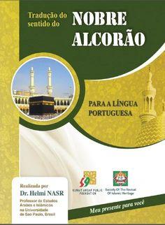 Islam Land أرض الإسلام