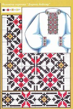 Gallery.ru / Фото #2 - Узоры (мужские) - WhiteAngel Cross Stitch Borders, Cross Stitch Charts, Cross Stitching, Cross Stitch Embroidery, Cross Stitch Patterns, Loom Patterns, Knitting Patterns, Knit Stranded, Chart Design