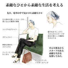 Japan Fashion, Love Fashion, Womens Fashion, Fasion, Fashion Outfits, Fashion Trends, Simple Style, My Style, Joy Of Life