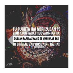 Karbala Iraq, Imam Hussain Karbala, Prophet Muhammad Quotes, Imam Ali Quotes, Muslim Love Quotes, Beautiful Islamic Quotes, Muharram Quotes, Labaik Ya Hussain, Cute Quotes For Instagram