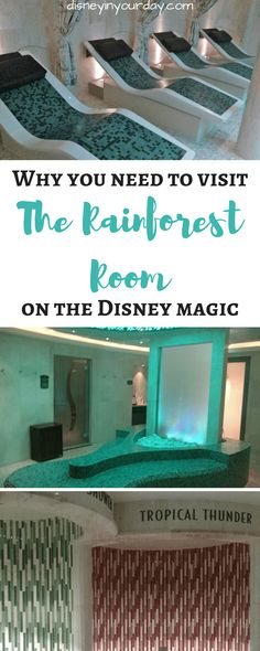 The Rainforest Room
