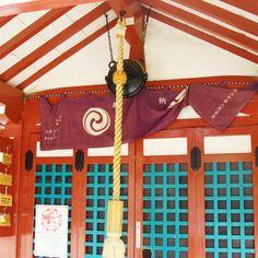Temple Shitnnoji Shrine - Osaka