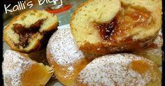 Ένα ιστολόγιο για να κάνουμε την καθημερινότητά μας καλύτερη! Pretzel Bites, Doughnuts, Sweet Recipes, French Toast, Muffin, Food And Drink, Sweets, Bread, Cooking