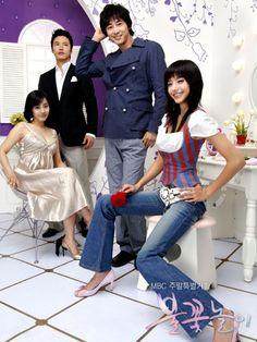 Park Eun-Hye (left) 2006 in Fireworks (Cha Mi-Rae)