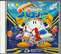 More PC Engine games: Spin Pair, Star Parodier, Monster Lair etc Pc Engine, Game Engine, Retro Video Games, Video Game Art, Retro Games, Star Citizen, Fantasy Star, Space Games, Anime Fnaf