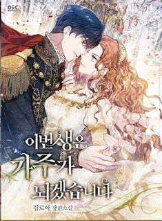 Manga Anime, Manhwa Manga, Manga Art, Anime Art, Anime Couples Drawings, Anime Couples Manga, Cute Anime Couples, Manga Couple, Anime Love Couple