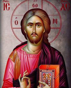'Jesus is the Christ, one of the Holy Trinity. You are destined to be His heir. Thalassios the Libyan Images Of Christ, Religious Images, Religious Icons, Religious Art, Christ Pantocrator, Byzantine Icons, Byzantine Art, Religion, Croix Christ