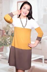 c5aff9441819a3b Купить платья и сарафаны больших размеров для полных женщин недорого »  Страница 9