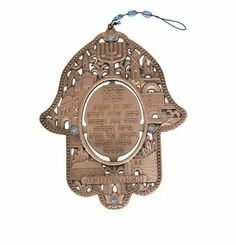 Copper Hamsa Wall Hanging with Hebrew Home Blessing and Jerusalem Motif by World of Judaica. $20.00. This copper hamsa wall hanging will bring good luck and fortune to your home, and features carvings of Jerusalem surrounding the blessing for home, a beautiful way to bring a piece of the Holy Land into your home. Home Decor Sculptures, Wall Sculptures, Hamsa Hand, Jerusalem, Blessing, Home Kitchens, Accent Decor, Copper, Wall Decor