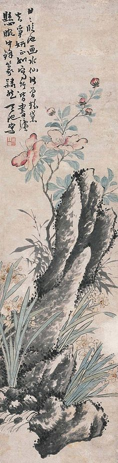 明-徐渭-花卉5 | por China Online Museum - Chinese Art Galleries