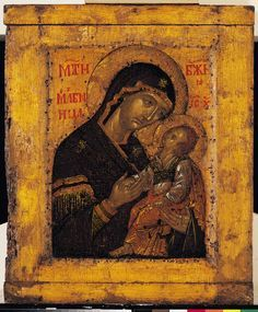 View album on Yandex. Religious Images, Religious Icons, Religious Art, Byzantine Icons, Byzantine Art, Church Icon, Paint Icon, Images Of Mary, Like Icon