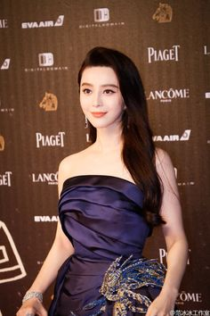 Good luck for the Golden Horse Prize Asian Celebrities, Celebs, My Fair Princess, Actress Fanning, Fan Bingbing, Star Girl, Thing 1, Chinese Actress, Beautiful Asian Girls