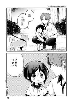 🐚 (@kai_vo) さんの漫画 | 63作目 | ツイコミ(仮) Touken Ranbu, Father And Son, Anime Comics, Chibi, Kawaii, Manga, Cute, The Body, Manga Anime