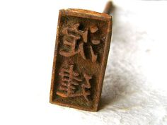 Vintage Japanese Branding Iron Name F48 by VintageFromJapan, $15.00