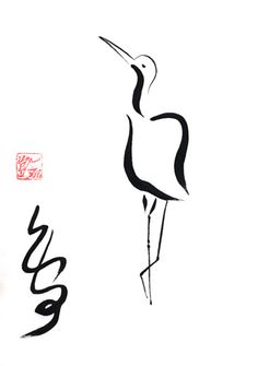 """Crane with """"bird"""" in calligraphy"""