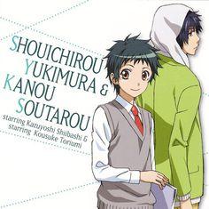 Yukimura and Soutarou