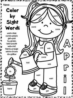 Freebie in the Preview!  Color by Sight Words ~ April Edition!  Themes included: Rainy Day, Insects, Butterfly Life Cycle, Gardening/Planting. Easter, and Fishing. BONUS: Earth Day~from my Earth Day packet!!!!