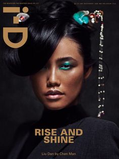 See i-D's Twelve New Covers for the 'Chinese New Year' Issue - The Cut