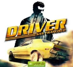 تحميل driver san francisco للكمبيوتر