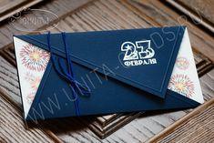 New! Открытка с 23 Февраля 95978 f; заказать корпоративные открытки, цена: 105 рублей