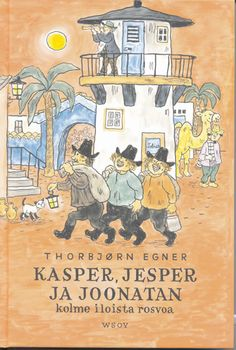 Another gem of Scandinavian children's literature. The only law in Cardamom Town: One shall not bother others, one shall be nice and kind, otherwise one may do as one pleases. Kindergarten Age, Those Were The Days, Children's Literature, Childhood Memories, Scandinavian, Folk, Baseball Cards, Comics, Retro