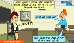 Student – Marne Do Dono Ko..!!! - TrollTree Share Funny Comments on ‪#‎Students‬ - http://www.trolltree.com/