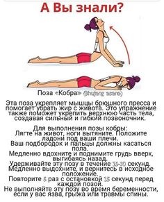 Facial Yoga, Keep Fit, Yoga Routine, Powerlifting, Workout Videos, Pilates, Health Fitness, Exercise, How To Plan