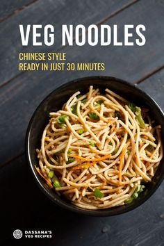 This veg noodles recipe, made with all of your favorite fresh vegetables, is perfect for a quick a weeknight meal! Ready in just 30 minutes, this Chinese-style stir fried veggie noodles is kid-friendly and fully customizable. Vegan Recipes Videos, Veg Recipes, Easy Healthy Recipes, Sauce Recipes, Indian Food Recipes, Pasta Recipes, Vegetarian Recipes, Easy Meals, Cooking Recipes