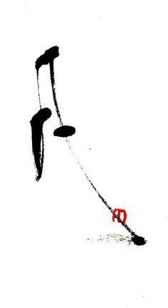 鈴木猛利 Zen Painting, Chinese Painting, Calligraphy Letters, Caligraphy, Japanese Prints, Japanese Art, Chinese Typography, Japanese Calligraphy, China Art
