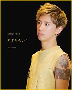 henhenさんはInstagramを利用しています:「ㅤㅤㅤㅤㅤㅤㅤㅤㅤㅤㅤㅤㅤ ㅤㅤㅤㅤㅤㅤㅤㅤㅤㅤㅤㅤㅤ ㅤㅤㅤㅤㅤㅤㅤㅤㅤㅤㅤㅤㅤ ONE OK…」 Takahiro Morita, Takahiro Moriuchi, Tomtord Comic, Androgynous Look, Anime Muslim, One Ok Rock, Idol, Clock, Hair Styles