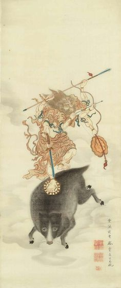 The Grand Illusion (摩利支天像 Marishiten (Buddhist god of war), Kyoto,. Japanese Drawings, Japanese Prints, Traditional Paintings, Traditional Art, Samurai, Korean Art, Buddhist Art, Japanese Painting, Orient