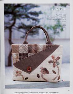 japanese book - free