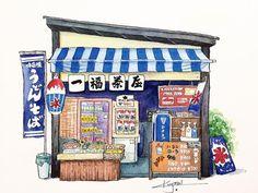 Building Drawing, Building Art, Japanese Watercolor, Japanese Art, Watercolor Japan, Painting Inspiration, Art Inspo, Watercolor Illustration, Watercolor Paintings