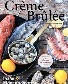 """""""Ура! Свежий номер Creme Brulee уже выложен на issuu.com (ссылка в шапке профиля). Он полон  интереснейших блюд с рыбой и морепродуктами, а так же мы…"""""""
