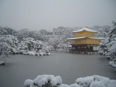 Golden Pavilion Kinkaku-ji