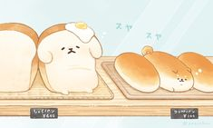 My friends are drawing this on me birthday! Cute Food Drawings, Kawaii Drawings, Kawaii Chibi, Cute Chibi, Cute Food Art, Cute Art, Cute Cartoon Wallpapers, Animes Wallpapers, Dog Bread