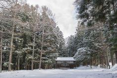 Why you need to visit JAPAN (Part 1) – Cavan Flynn Visit Japan, Snow, Outdoor, Outdoors, Outdoor Games, Human Eye