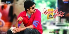Attarintiki Daredi Movie New Posters, Pawan Kalyan in Attarintiki Daredi New Photos Pics