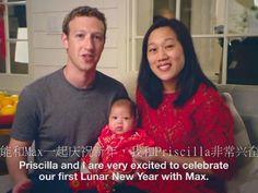 Zuckerberg y su esposa envían un mensaje en mandarín