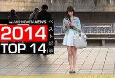 Editor's Note:Tokyo Street Shots was far and away our most popular gallery series of the past 12 months, and the collections combined amount toAkihabaraNews' 10th most popular content of 2014.