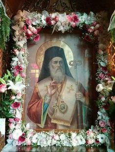 Raphael Angel, Archangel Raphael, Religious Pictures, Jesus Art, Byzantine Icons, Albrecht Durer, Orthodox Icons, Angel Art, Renaissance Art