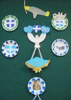 Diy And Crafts, Preschool, Greek, Kids, Young Children, Boys, Kid Garden, Children, Kindergarten