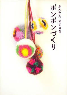 Gemusterte Pompon Japanisches Handwerk Buch von MeMeCraftwork