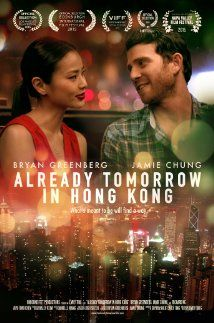 Already Tomorrow in Hong Kong (2015), Emily Ting.