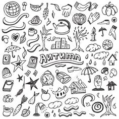 doodles autumn - Google Search