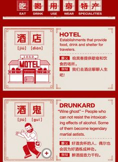 TMall Chinese Language Quiz for foreigners | Characters, Vocabulary #chinese #mandarin #language