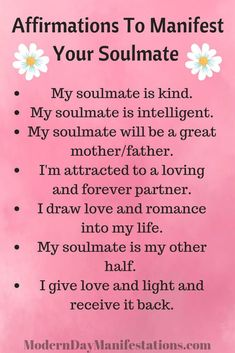 Want to know how to Manifest Your Soulmate ? Finding someone that you click with is frustrating! Want to know how to manifest your soulmate? Positive Affirmations Quotes, Self Love Affirmations, Law Of Attraction Affirmations, Affirmation Quotes, Money Affirmations, Prosperity Affirmations, Positive Quotes, Manifestation Journal, Manifestation Law Of Attraction