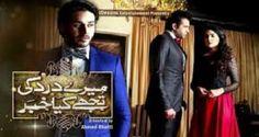 Urdu Play: Meray Dard Ki Tujhe Kya Khabar Episode 16 full on Ary Digital 15th August 2015