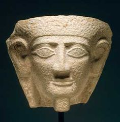 "Late Dynastic Period Stone Sarcophagus Fragment of a Head   ID: X.0393   Origin: Egypt   Circa: 712 BC to 332 BC    Dimensions: 14.125"" (35.9cm) high    Medium: Stone"
