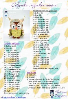 Amigurumi Toys, Amigurumi Patterns, Softies, Crochet Doll Pattern, Crochet Toys, Art Japonais, Doily Patterns, Stuffed Animal Patterns, Handmade Toys